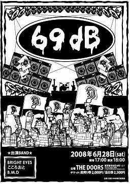 69flier.JPG