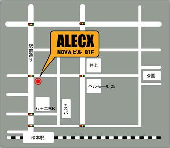 alecxmap.JPG
